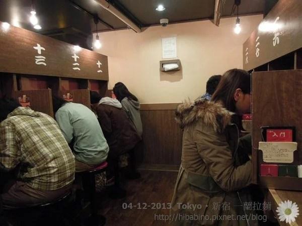 日本東京一蘭拉麵