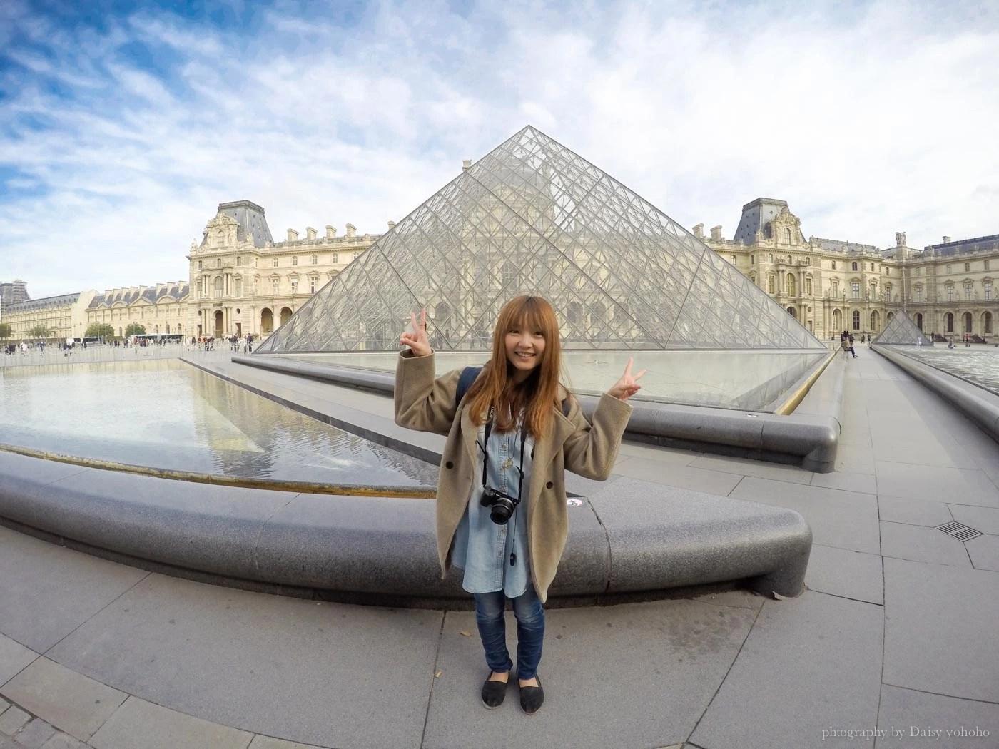法國自助, 歐洲旅遊, 羅浮宮, 黛西優齁齁, 旅遊部落客, 歐洲自助旅行