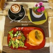 可麗餅,墨爾本,墨爾本可麗餅,墨爾本咖啡,墨爾本美食,法式,法式薄餅,澳洲自由行,甜點 @黛西優齁齁 DaisyYohoho 世界自助旅行/旅行狂/背包客/美食生活