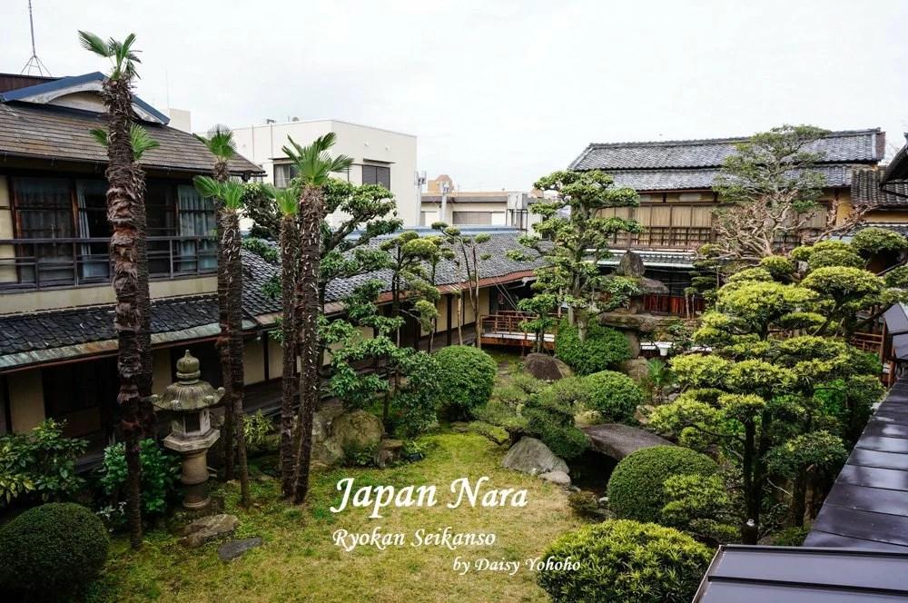 奈良住宿, 奈良民宿, 奈良住宿推薦, 奈良自助旅行, 奈良自由行, 關西自由行, 靜觀莊