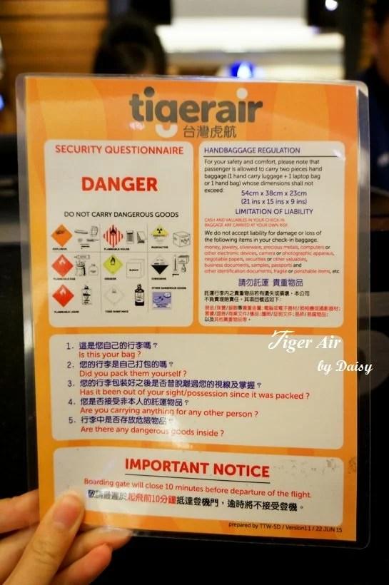 TigerAir-Nagoya-6