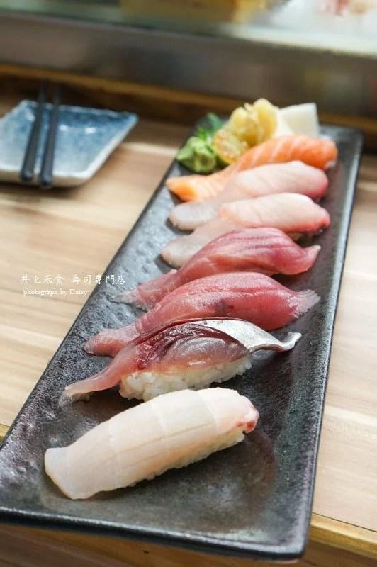 sushi-15