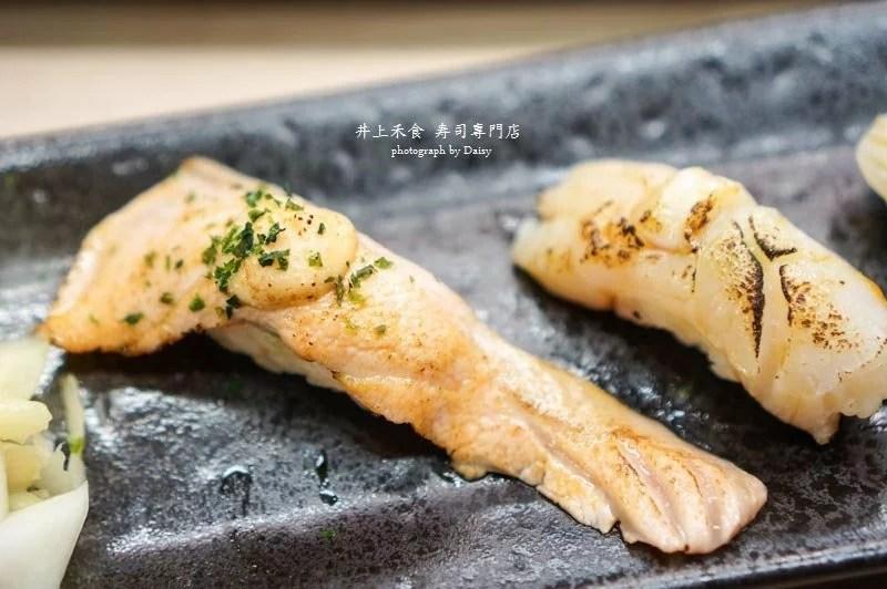 sushi-21