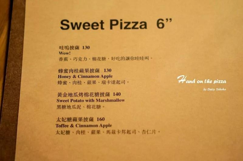 handonpizza-18