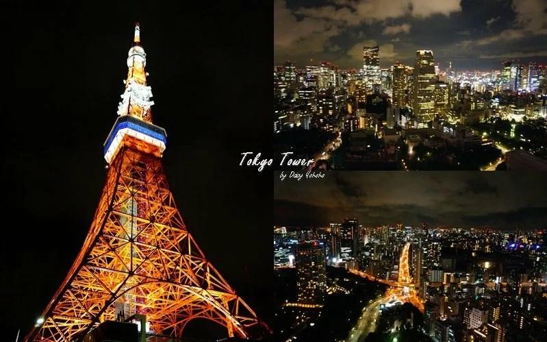 日本旅遊, 自本自助, 旅行狂, 黛西優齁齁, tokyo-tower,東京鐵塔,東京自由行,東京夜景,大展望台