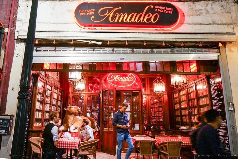 肋排吃到飽, belgium amadeo, amadeo, 比利時美食, 比利時晚餐, 比利時, 歐洲之旅, 比利時肋排, 布魯塞爾, 布魯塞爾美食