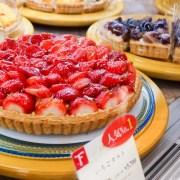 fruitscake factory, 水果塔, 草莓塔, 札幌車站, 下午茶, 甜點, 札幌, 北海道