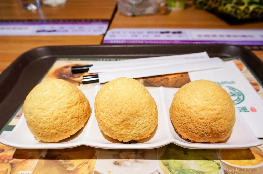 timhowan, 港式飲茶, 港式料理, 台北美食,統一時代, 添好運, 菠蘿包, 叉燒包, 菠蘿叉燒, 酥皮焗叉燒包
