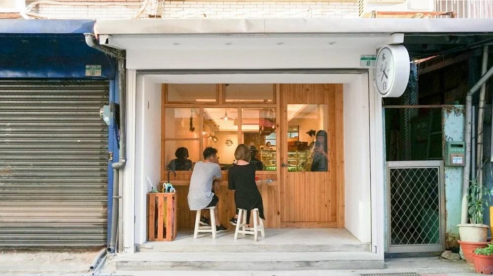 wood-white, 行天宮站, 木白, 木白甜點咖啡屋, 下午茶, 輕食, 抹茶, 無花果, 甜點, 蛋糕, 台北甜點, 文青店, 咖啡廳