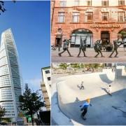 馬爾默, Malmo 景點, 馬爾默一日遊, Malmo, 瑞典城市, 瑞典旅遊, sweden, Malmo遊記, 北歐旅遊