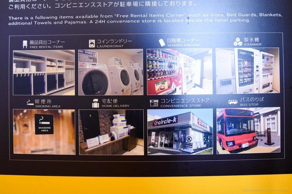 東京迪士尼住宿, 東京自助, 免費早餐, 拉根特酒店, La'gent Hotel, 迪士尼住宿, 新浦安站, 免費接駁車, 日本旅遊, 迪士尼接駁車