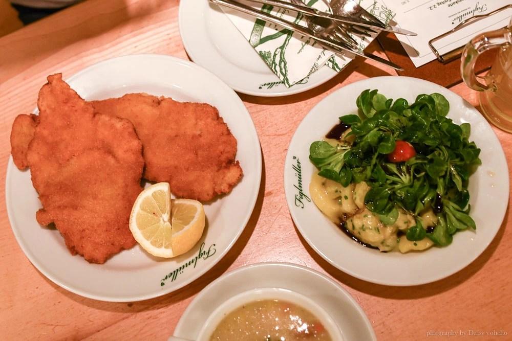 Figlmuller, 維也納美食, 炸牛小排, 炸豬排, 維也納傳統美食, 奧地利, 歐洲, 啤酒