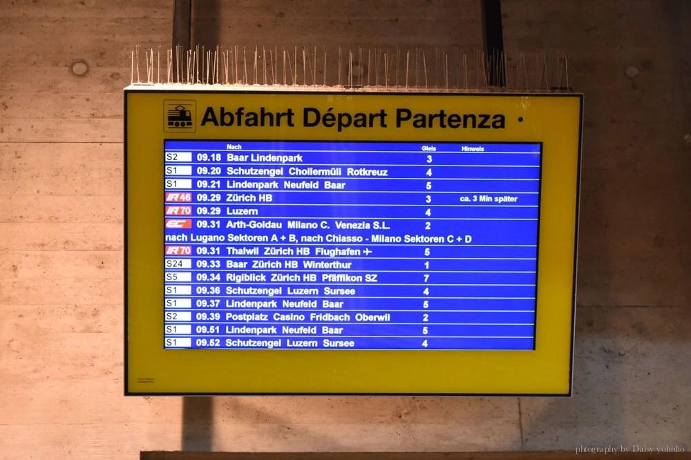 switzerland, Zug, 轉車, 瑞士火車站, Swiss Pass, Stops 交通方式, 瑞士楚格戰