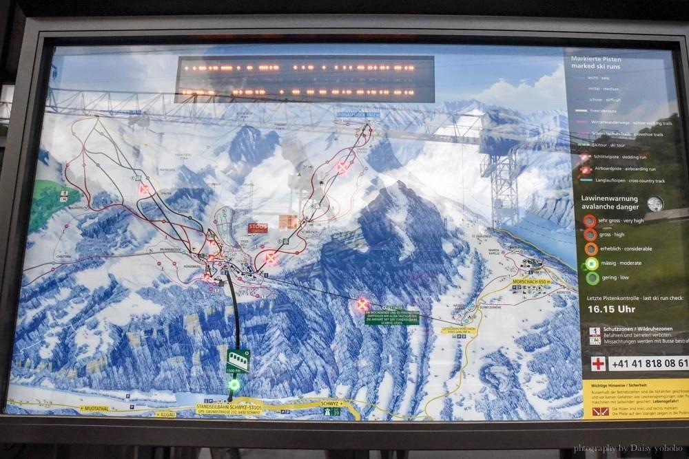 Stoos登山纜車, Stoos Bahn, 世界最斜纜車, 世界最陡纜車, 瑞士纜車, 瑞士自助, 瑞士自由行, Schwyz, Stoos 交通, Stoos 營運, stood 健行, 高山飯店, 瑞士滑雪
