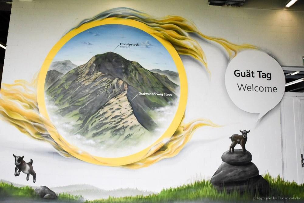 Stoos登山纜車, 世界最斜纜車, 世界最陡纜車, 瑞士纜車, 瑞士自助, 瑞士自由行, Schwyz, Stoos 交通, Swiss Pass, 瑞士火車通行證, Swiss Travel Pass, Stoos 健行