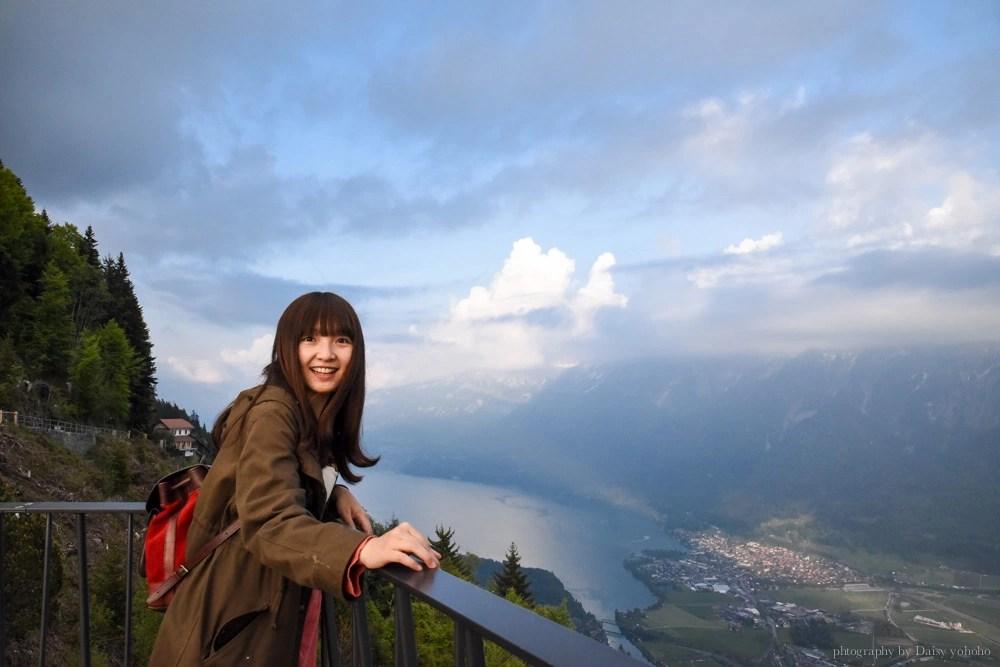 Harder Kulm, 哈德昆觀景, 茵特拉肯, interlaken, 瑞士自由行, 瑞士自助旅行, 瑞士纜車, 瑞士景點, 少女峰區