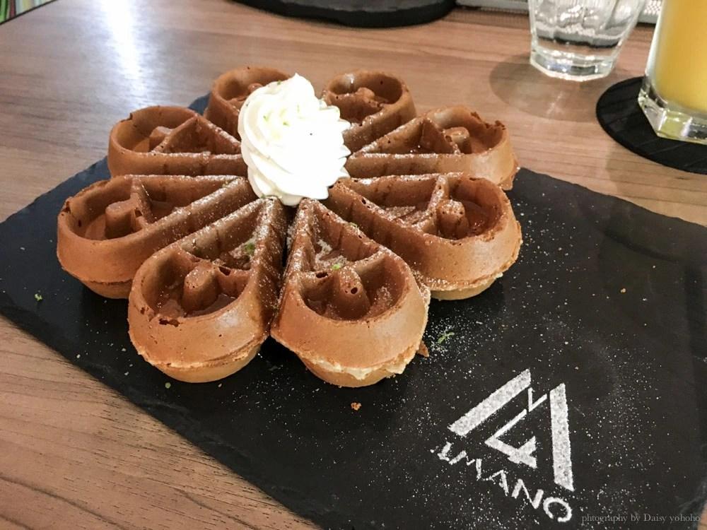 4mano, 麻糬鬆餅, 晶華酒店, 中山站下午茶, 中山站甜點