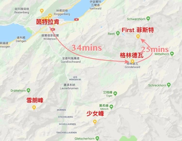 first map, first adventure, First, 菲斯特, 少女峰區, 瑞士纜車, 卡丁車, 高空飛索, 滑板自行車, Grindelwald, 格林德瓦, 瑞士自助