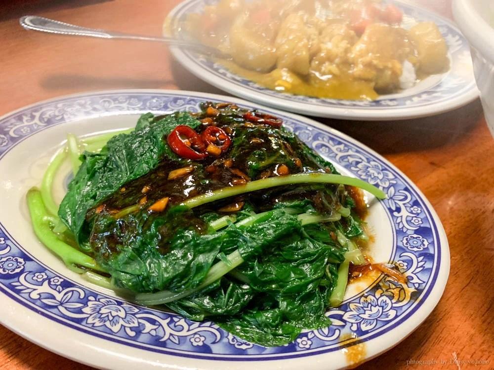 福珍排骨酥麵, 排骨酥湯, 台北車站, 華陰街美食, 台式咖哩飯, 台北排骨酥, 台北車站小吃