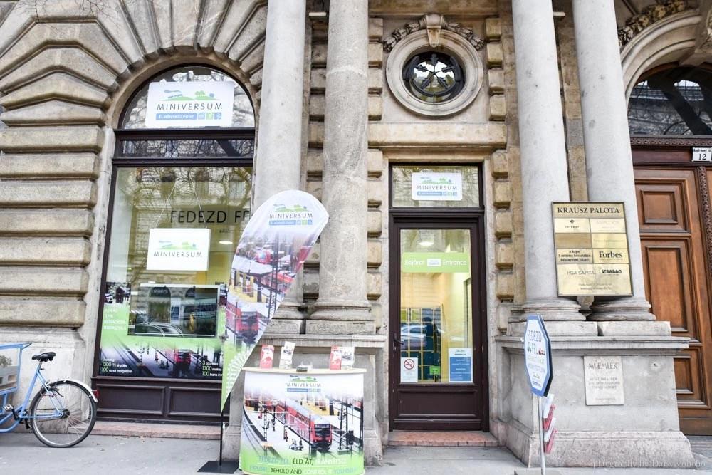 布達佩斯迷你博物館, 微小博物館, budapest miniversum, 鐵道模型館, 布達佩斯景點, 布達佩斯自助, 布達佩斯自由行, 布達佩斯景點推薦