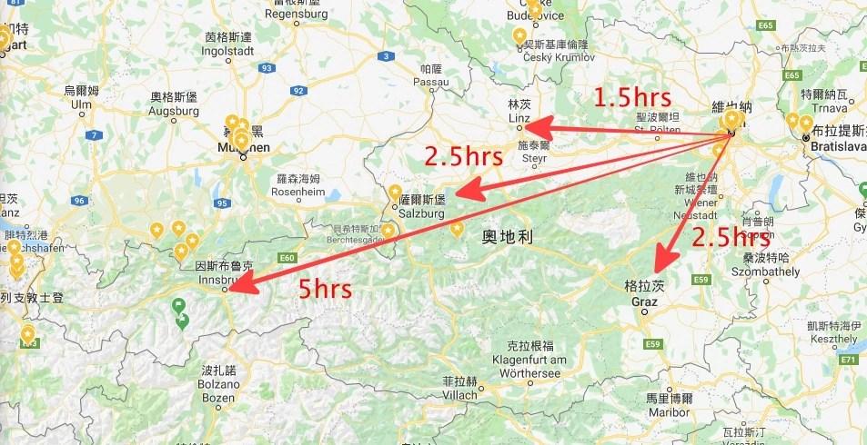 維也納, 奧地利, 維也納自由行, 維也納自助, 維也納交通