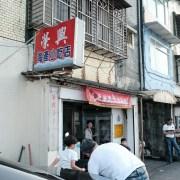 榮興海產店, 北海岸美食, 瑞芳美食, 北海岸海鮮, 瑞芳海鮮餐廳, 白猴蝦
