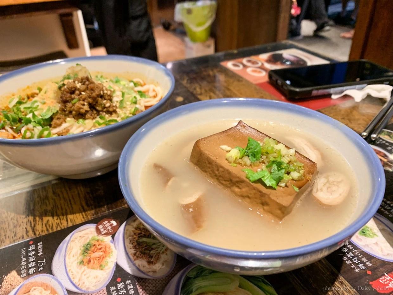 蘭芳麵食, 遼寧街夜市, 南京復興站, 遼寧美食, 遼寧街小吃, 台北小吃, 滷味