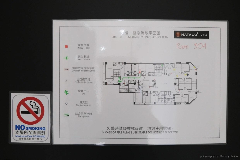 AsiaYo, HATAGO hotel, 和旅瓏文旅, 台北車站住宿, 西門町住宿, 亞洲遊