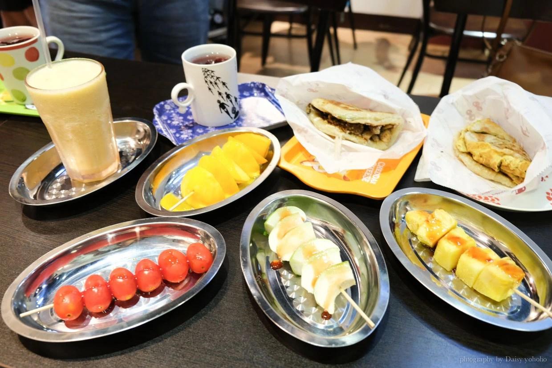 純純音樂咖啡, 大稻埕下午茶, 蔥油餅, 大橋頭美食, 水果串, 大稻埕水果