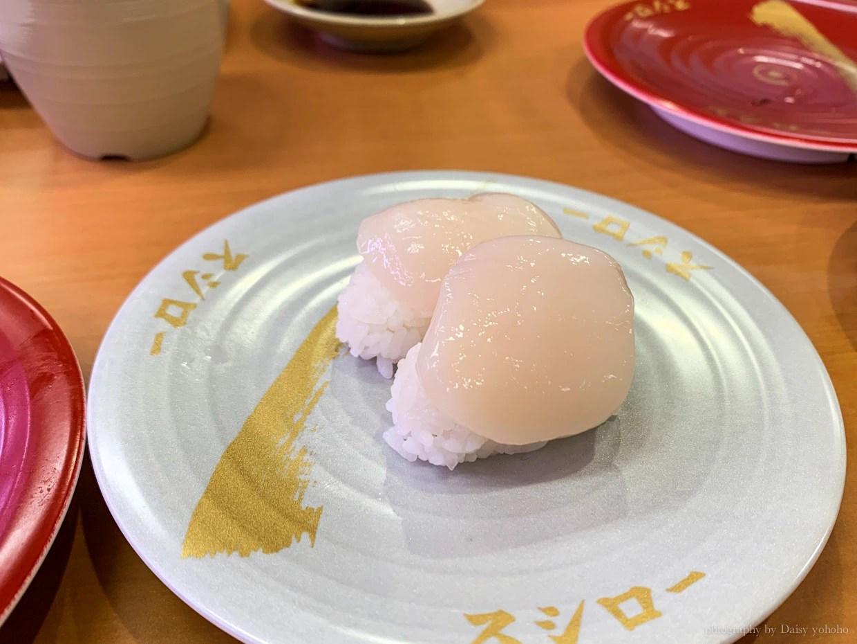 壽司郎, 台中美食, 台中迴轉壽司, 壽司郎黎明市政南店, 鮪魚