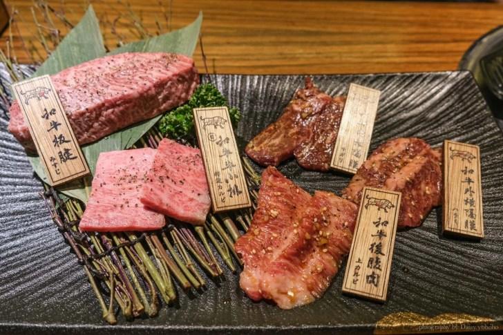 jokichi yakiniku 21 - 【熱血採訪】上吉燒肉 Yakiniku | 東區日式燒肉店 頂級和牛盛合「自由配」/ 專人燒烤服務