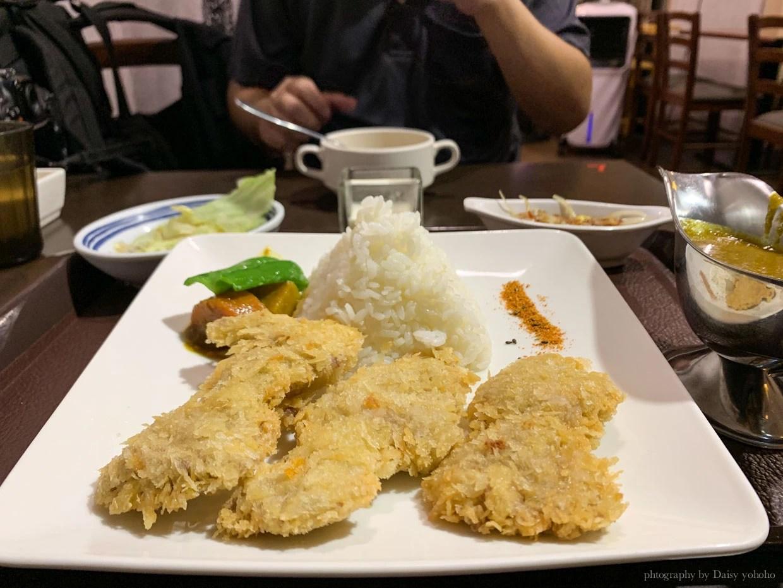 榮 丼飯 定食Sakae さかえ, 榮丼飯定食, 日式咖哩, 嘉義平價美食, 嘉義家庭小館, 嘉義日式料理, 嘉義晚餐