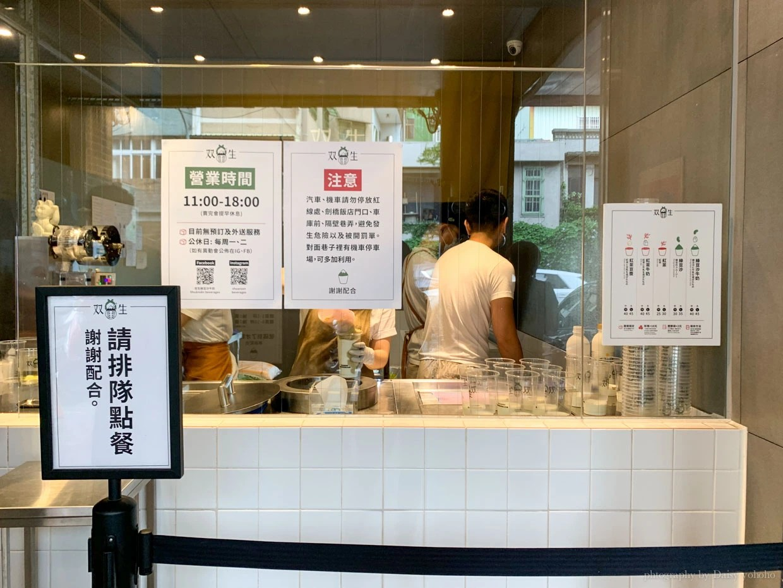 双生綠豆沙牛奶, 雙生綠豆沙牛奶, 台南赤嵌樓, 赤嵌樓美食, 網美IG店, 台南飲料
