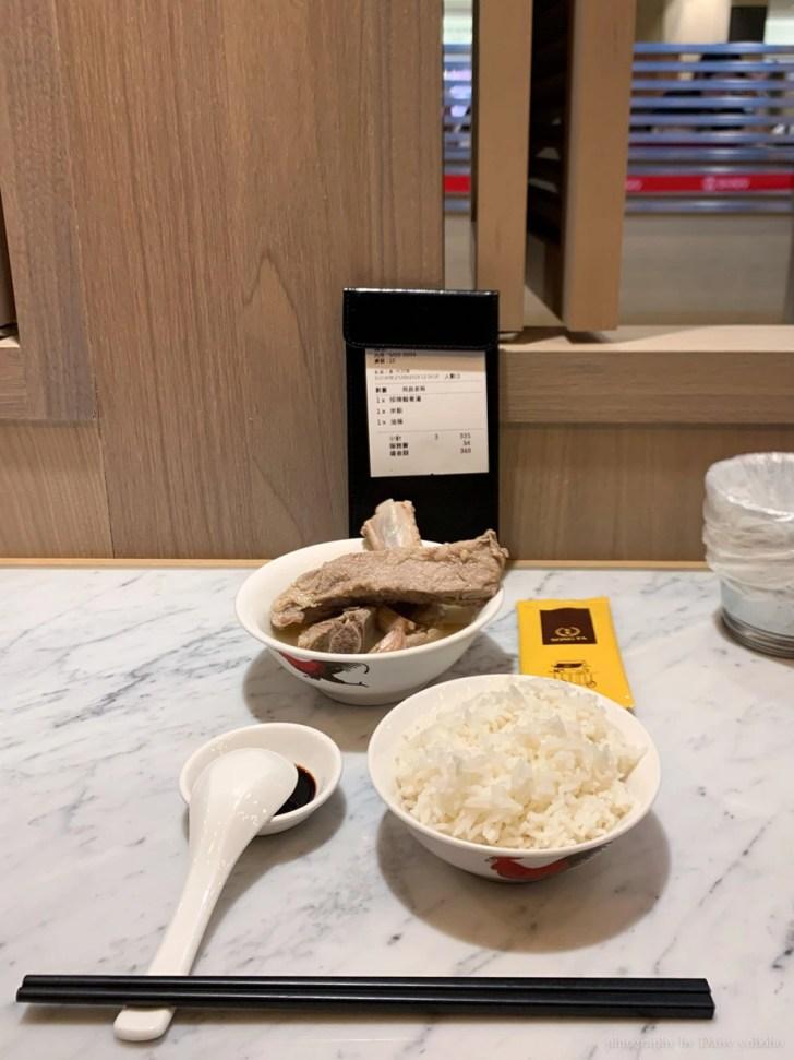 song fa 8 - 新加坡美食來台! 松發肉骨茶 台灣一號店進駐東區忠孝復興 SOGO B2