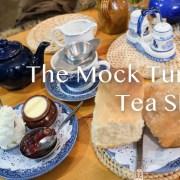 The Mock Turtle Tea Shop, 布萊頓下午茶, Brighton 英式下午茶, The Lanes, 布萊頓美食, 馬芬, 英式小鬆餅, Muffin