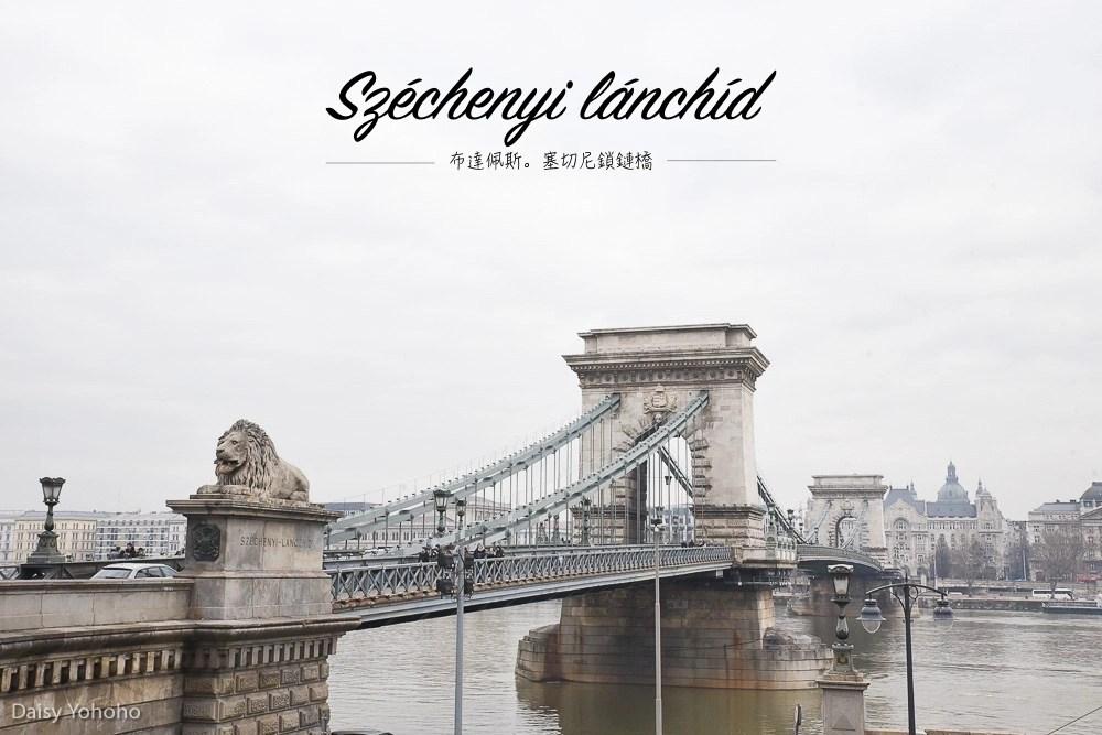 鎖鏈橋, 布達佩斯景點, 布達佩斯自由行, 匈牙利自助旅行, Széchenyi Lánchíd