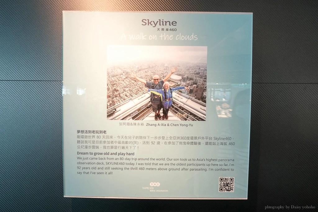 台北101觀景台, 台北101門票優惠, Taipei 101, 台北市雙層巴士, 台北展望台, 台北101美食, 台北景點