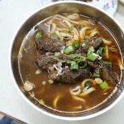 老唐牛肉麵, 台南牛肉麵, 台南火車站美食, 老唐牛肉麵菜單