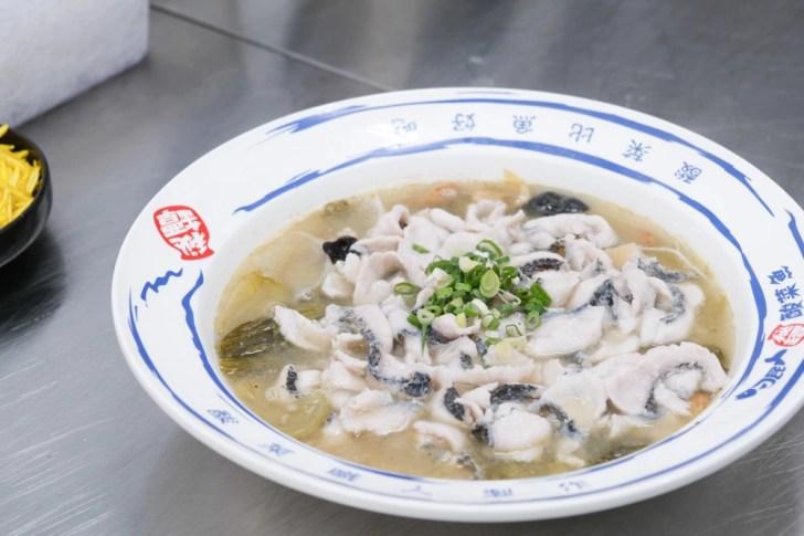 diaominChongDe 36 - 熱血採訪 | 台中凌晨宵夜這裡吃!營業到凌晨2點的刁民酸菜魚,比酸民還要酸的酸辣魚,硬硬的炸雞雞必點