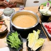 瑪莎露露, 台南有機火鍋, 瑪莎露露仁德, 仁德家樂福餐廳, 有機蔬菜店