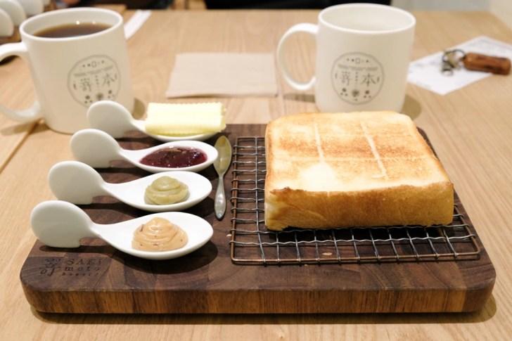 sakimoto 26 - 台北 101  嵜本高級生吐司專門店 SAKImoto Bakery,來自大阪的美味