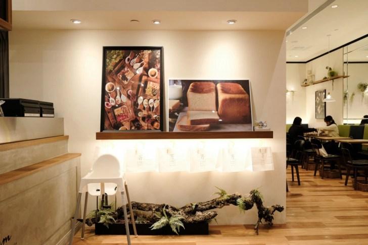 sakimoto 8 - 台北 101  嵜本高級生吐司專門店 SAKImoto Bakery,來自大阪的美味