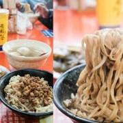 三代福州意麵老店, 台中美食, 台中第二市場, 第二市場美食, 第二市場小吃, 台中意麵