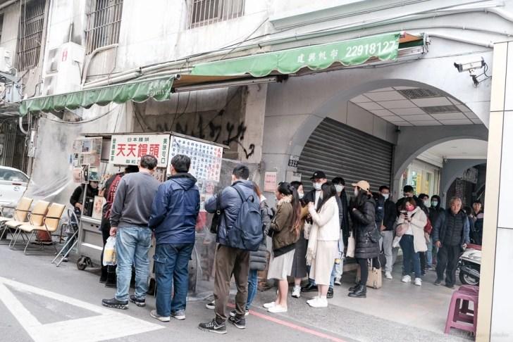 daydaymato 2 - 天天饅頭天天大排長龍,超涮嘴古早味紅豆饅頭,一顆5元吃不膩!