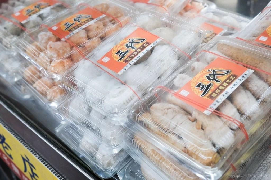 第二市場美食, 台中第二市場, 台中美食, 台中小吃, 福州乾意麵, 麻醬意麵