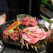 肕燒肉, 台南燒肉, 燒肉宵夜, 專人燒烤燒肉, 台南和牛燒肉, 台南飛驒牛, 台南高級燒肉, 中西區燒肉
