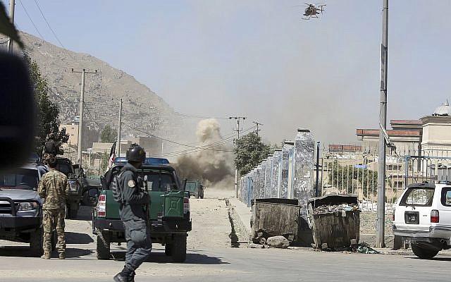Groupe État islamique : 41 morts dans un attentat-suicide en Afghanistan