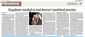 "Deccan Herald editorial section titled ""Panorama"" that carried this piece on Monday, July 28, 2014"