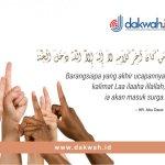 Syahadat Orang Kafir di Akhir Hayat Apakah Sah Secara Syariat