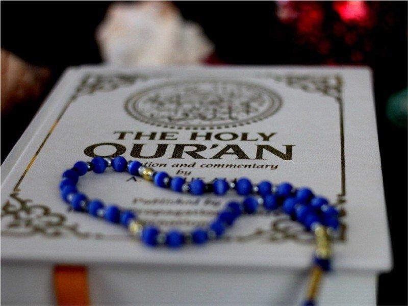dakwahid Menghafal Al-Quran dan Murajaah Hingga Tingkatan Mutqin? Begini Trik dari Imam Masjid Nabawi
